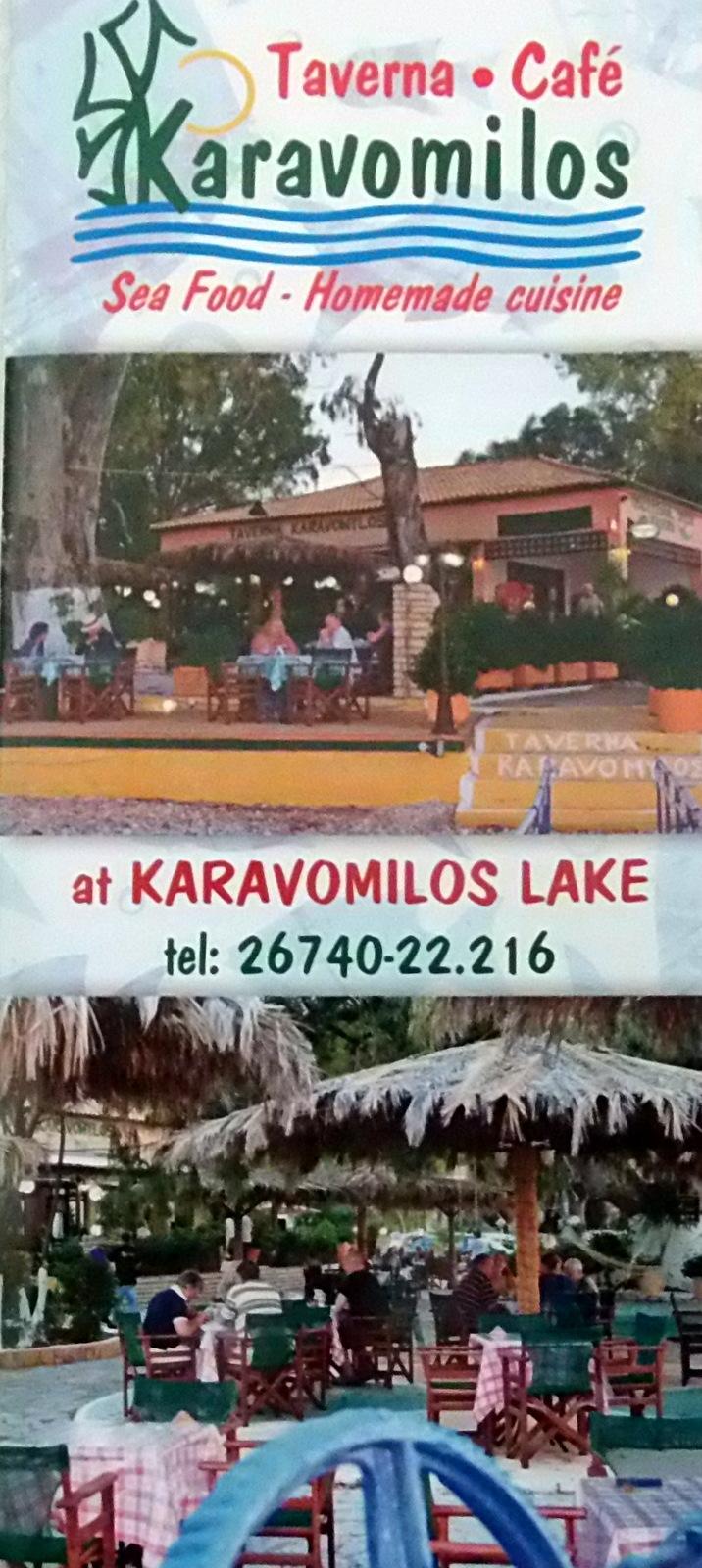 Taverna Karavomylos Lake Karavomylos Kefalonias