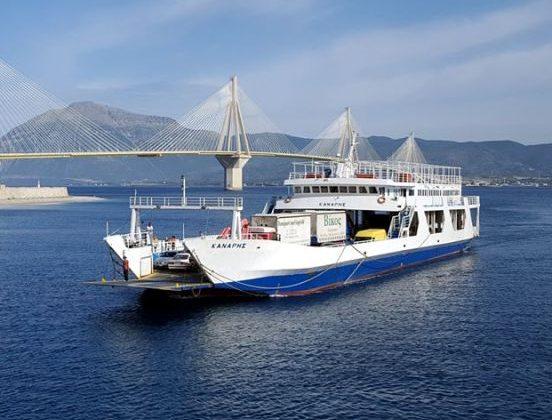 ferryboat-552x420