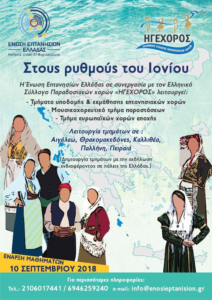 ENOSH EPTANHSON AFISA A3_new4