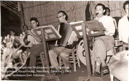 Με την ορχήστρα του στο Ληξούρι