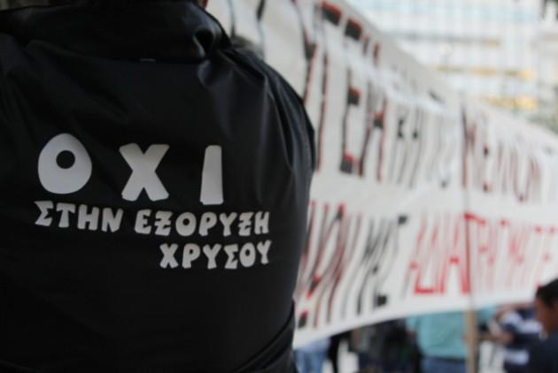 exorixi-skouries_1