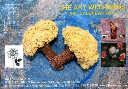 OPEN STUDIO, ARTWEEKENDS, 2019_