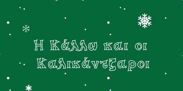 thumbnail_600_kallw.png.jpg