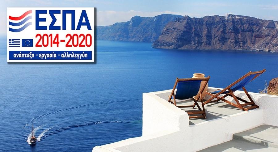 thumbnail_espa_tourismos