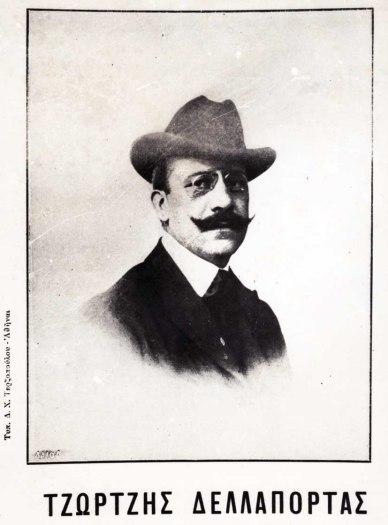 Τζώρτζης Δελλαπόρτας