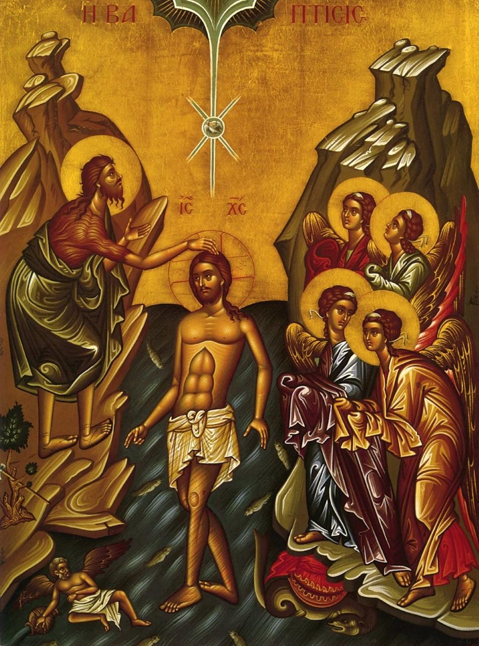 thumbnail_Βάπτισις του Χριστού