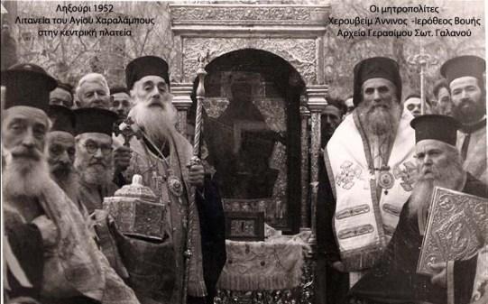 1952 παράδοση Κάρας του Αγίου από Χερουβείμ
