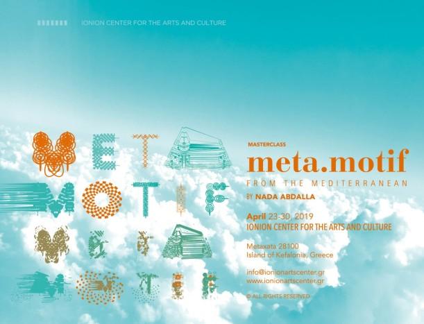 thumbnail_metamotif landscape poster (1)