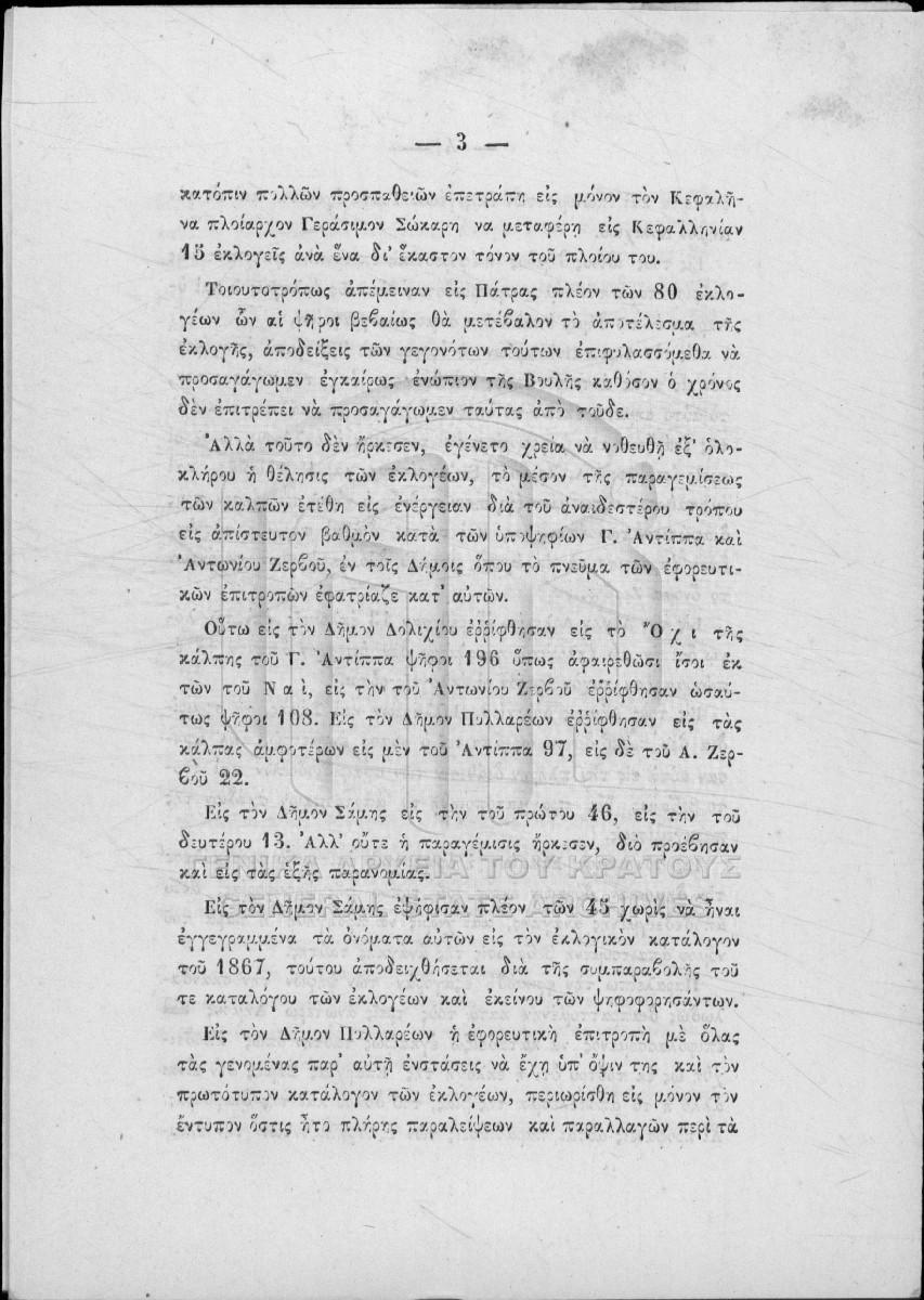 1893693.w.1200