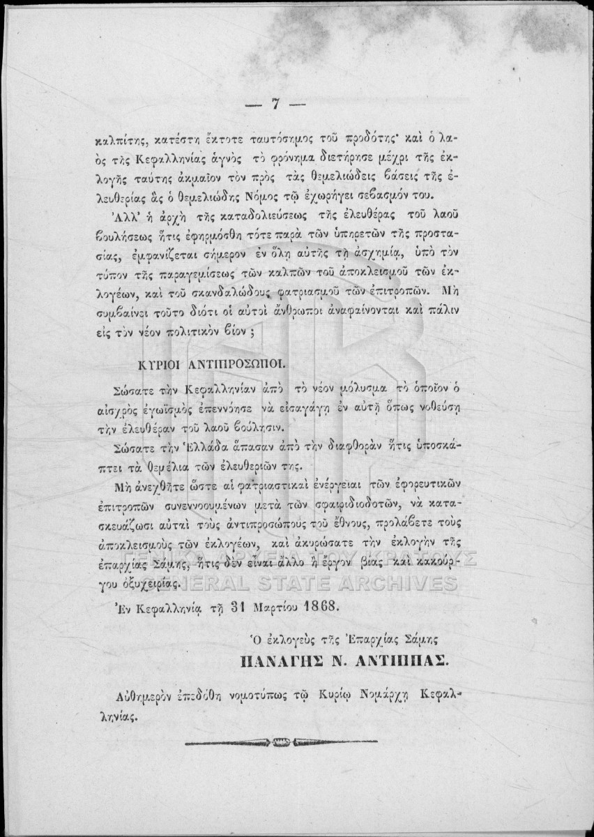1893697.w.1200 - Αντίγραφο