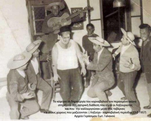 Στην ταβέρνα 22-2-1957 νούνερο 2