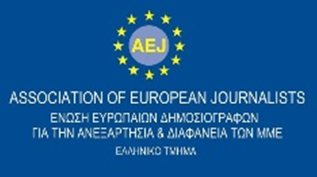 AEJ logo FINAL2018 small