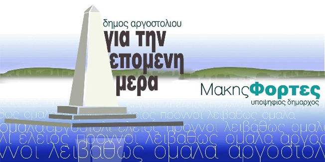 epomeni-1-652x325