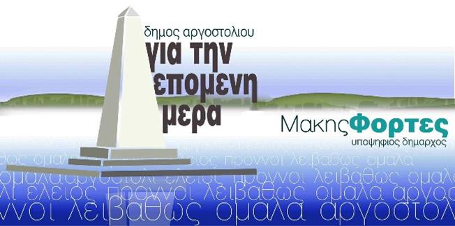 epomeni-652x325