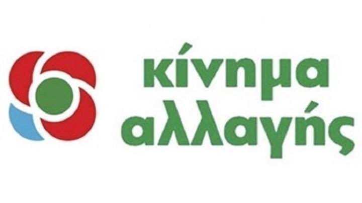 kinal-1