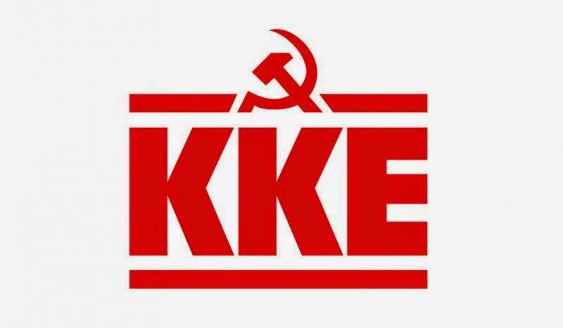 logo_kke_0
