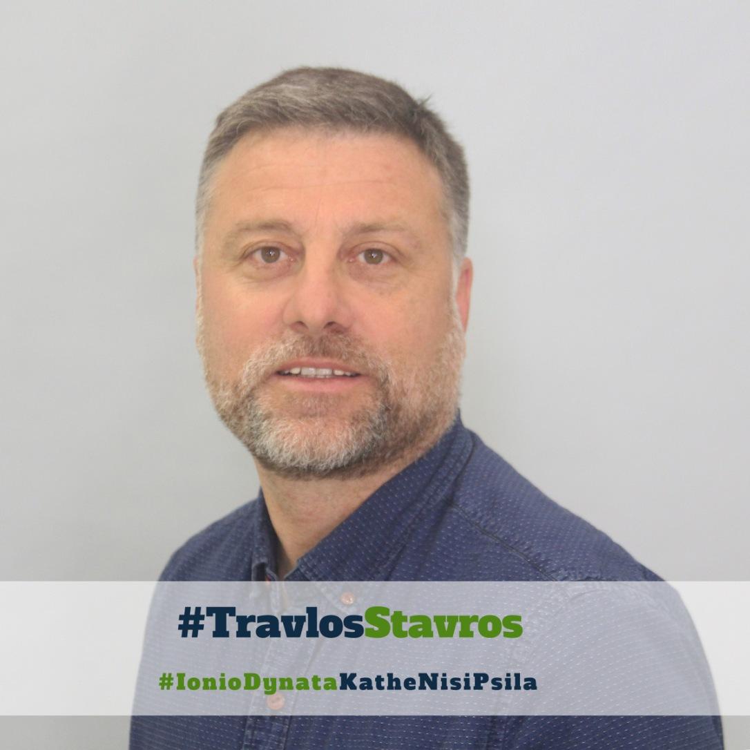 Travlos_Stavros_dt3