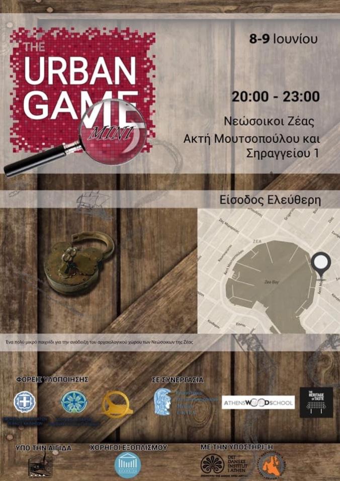 The Urban Game Mini» στον Πειραιά, 8 και 9 Ιουνίου