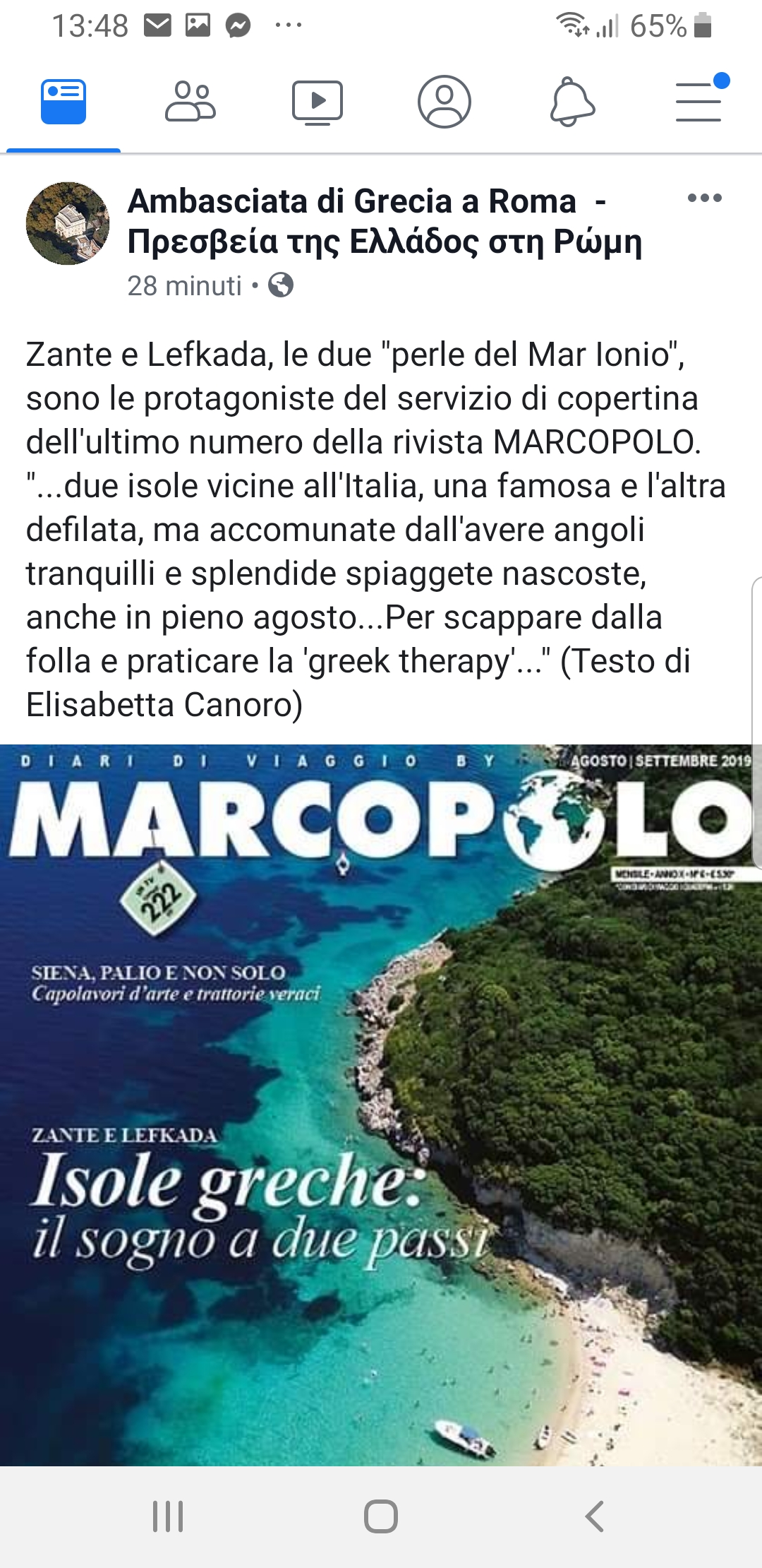 MARCOPOLO_MAG_EMBASSY